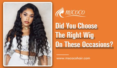 Which One Should I Choose For My Dating Lace Front wig Or 360 Lace Wig?