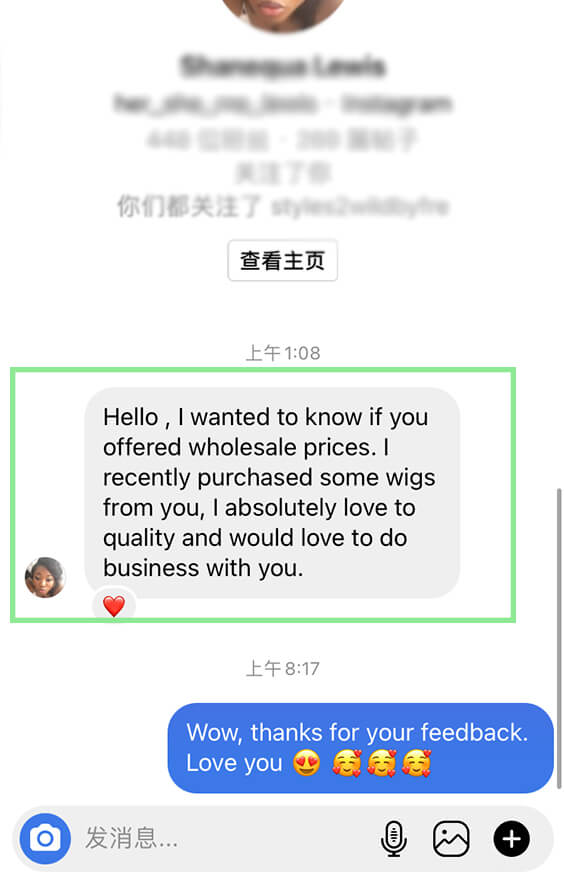 ig-review-12