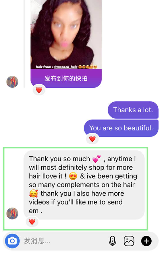 ig-review-4