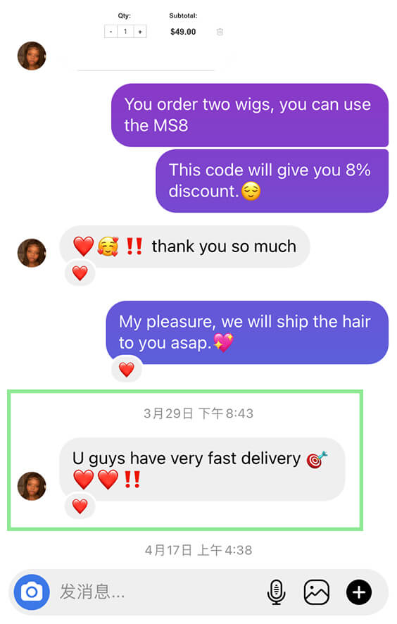 ig-review-8
